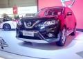 Nissan X Trail X -Tremer mobil si Petualang